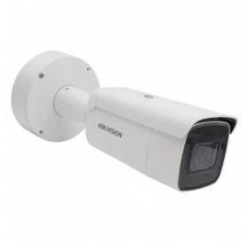 Специализирана интелигентна IP камера за видеонаблюдение и периметрова охрана HIKVISION