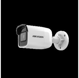 2 Мегапикселова Ден/Нощ IP камера за видеонаблюдение HIKVISION с EXIR технология до 30м
