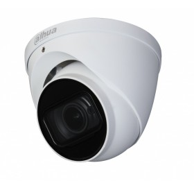 5 MP H.265+ Starlight True DAY/NIGHT IP водоустойчива куполна камера, IPC-HDW2531T-АS-0280B-S2