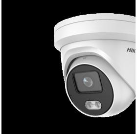 4 MP куполна ColorVu IP камера за видеонаблюдение DS-2CD2347G1-LU
