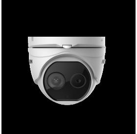 Комбинирана термовизионна/дневна IP камера за видеонаблюдение