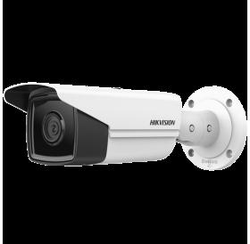 Мегапикселова IP камера Ден/Нощ HIKVISION DS-2CD2T43G2-2I