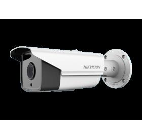 Корпусна IP камера с 12Х оптично увеличение DS-2CD4B45G0-IZS
