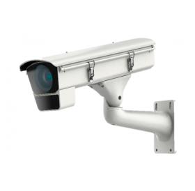 Специализирана IP камера за автоматично разпознаване на регистрационни табели HIKVISION iDS-2CD7046G0/EP-IHSY