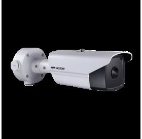 Термовизионна IP камера за видеонаблюдение, периметрова охрана и детекция на пожари