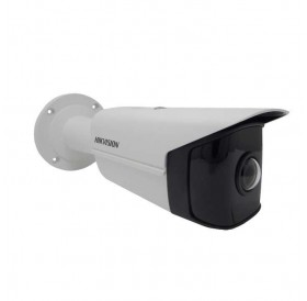Панорамна и мултисензорна IP камера - HIKVISION DS-2CD2T45G0P-I