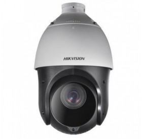Управляема IP PTZ камера с IR осветление, 2.0 Mегапиксела DS-2DE4220IW-DE