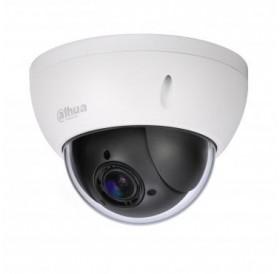 IP PTZ камера Full HD 1080P/ 2 MPixel SD22204T-GN
